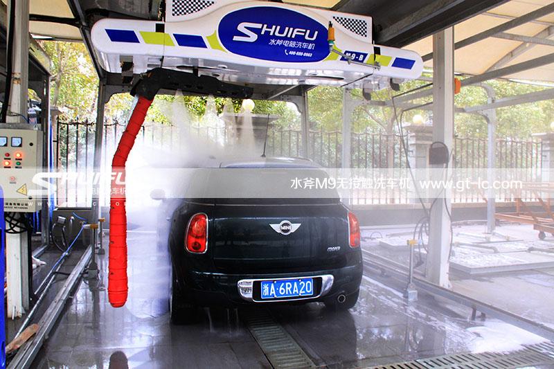 水斧M9无接触洗车机 (2)