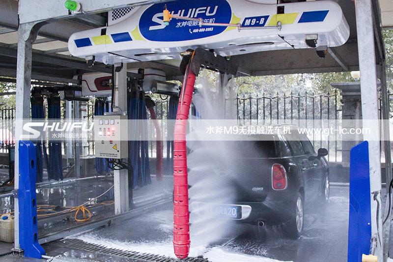 水斧M9无接触洗车机 (5)