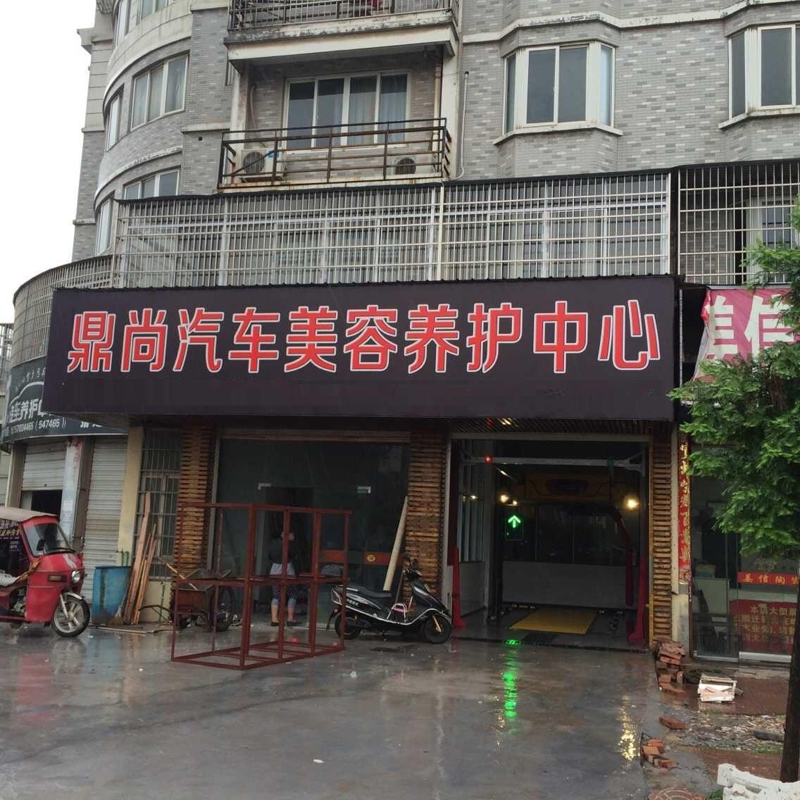 浙江衢州严成2