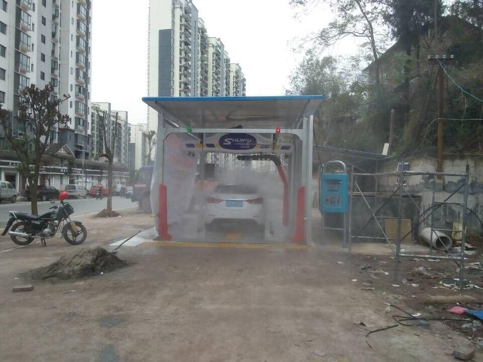 重庆石柱2