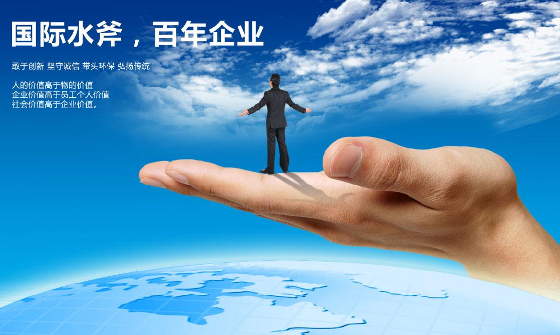 企业文化-02.jpg
