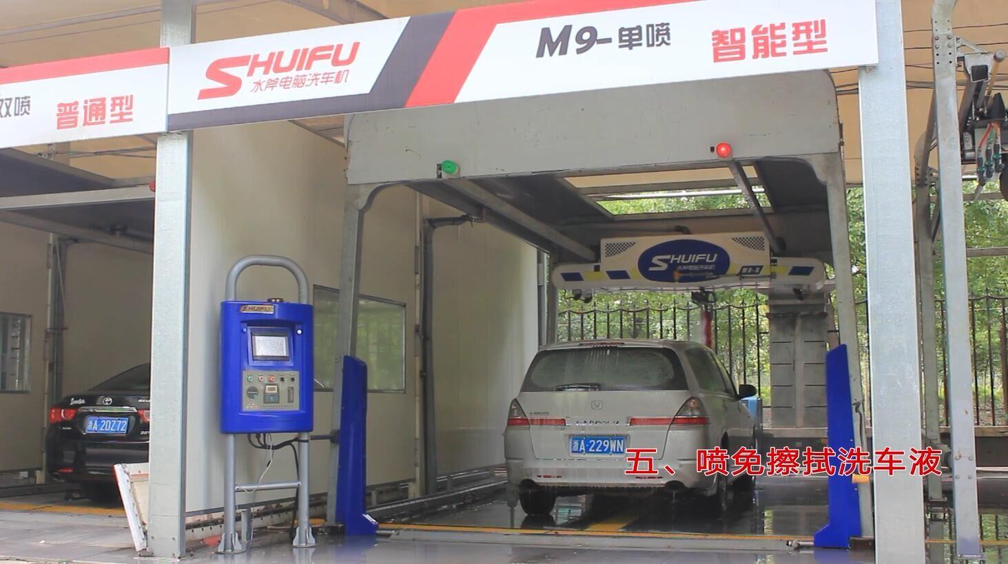 五喷洒免擦拭洗车液.jpg